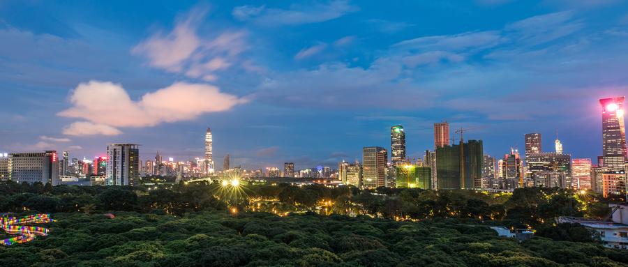 摄图网_500932357_wx_深圳香蜜公园(企业商用).jpg